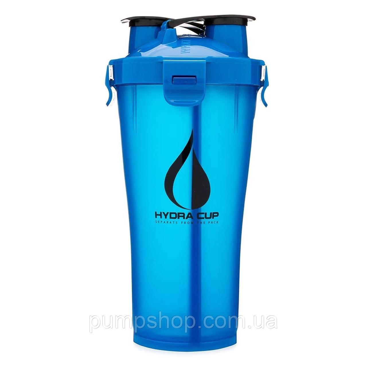 Шейкер с двумя отсеками Hydra Cup 3.0 blue синий на 1036 мл (США)
