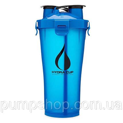 Шейкер с двумя отсеками Hydra Cup 3.0 blue синий на 1036 мл (США), фото 2