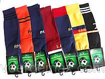 Гетры футбольные детские разные клубы размеры