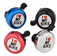 Механический классический / ретро велосипедный звонок I LOVE MY BIKE 7010 с креплением на руль (10 РАСЦВЕТОК)