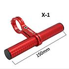 Расширитель / экстендер / разгрузка 150 мм MZYRH для вело руля с одной штангой: B07 / Х1 (CNC АЛЮ 6061), фото 4