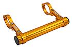 Розширювач / екстендер / розвантаження 150 мм MZYRH B10 для вело керма з двома прямими кріпленнями (CNC АЛЮМІНІЙ 6061), фото 6