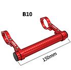 Розширювач / екстендер / розвантаження 150 мм MZYRH B10 для вело керма з двома прямими кріпленнями (CNC АЛЮМІНІЙ 6061), фото 7