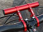 Розширювач / екстендер / розвантаження 150 мм MZYRH B10 для вело керма з двома прямими кріпленнями (CNC АЛЮМІНІЙ 6061), фото 8