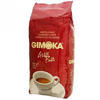 Вкусный кофе в зернах для кофе машин Gimoka Rosso Gran Bar 1 кг