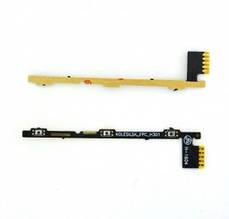 Шлейф Lenovo A7020 Vibe K5 Note с кнопкой включения и кнопками регулировки громкости