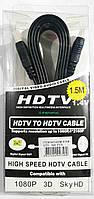 Кабель HDMI 1.5M плоский, фото 1