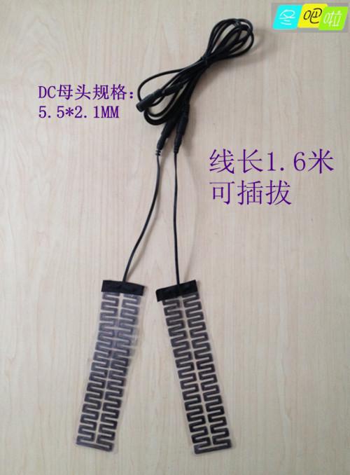 Нагревательные элементы в обувь/ одежду с питанием от USB до 50 градусов №5 - 2 X 21*5 см, ламинат, DC