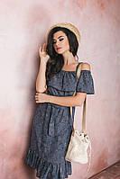 Женское Платье с воланом, фото 1