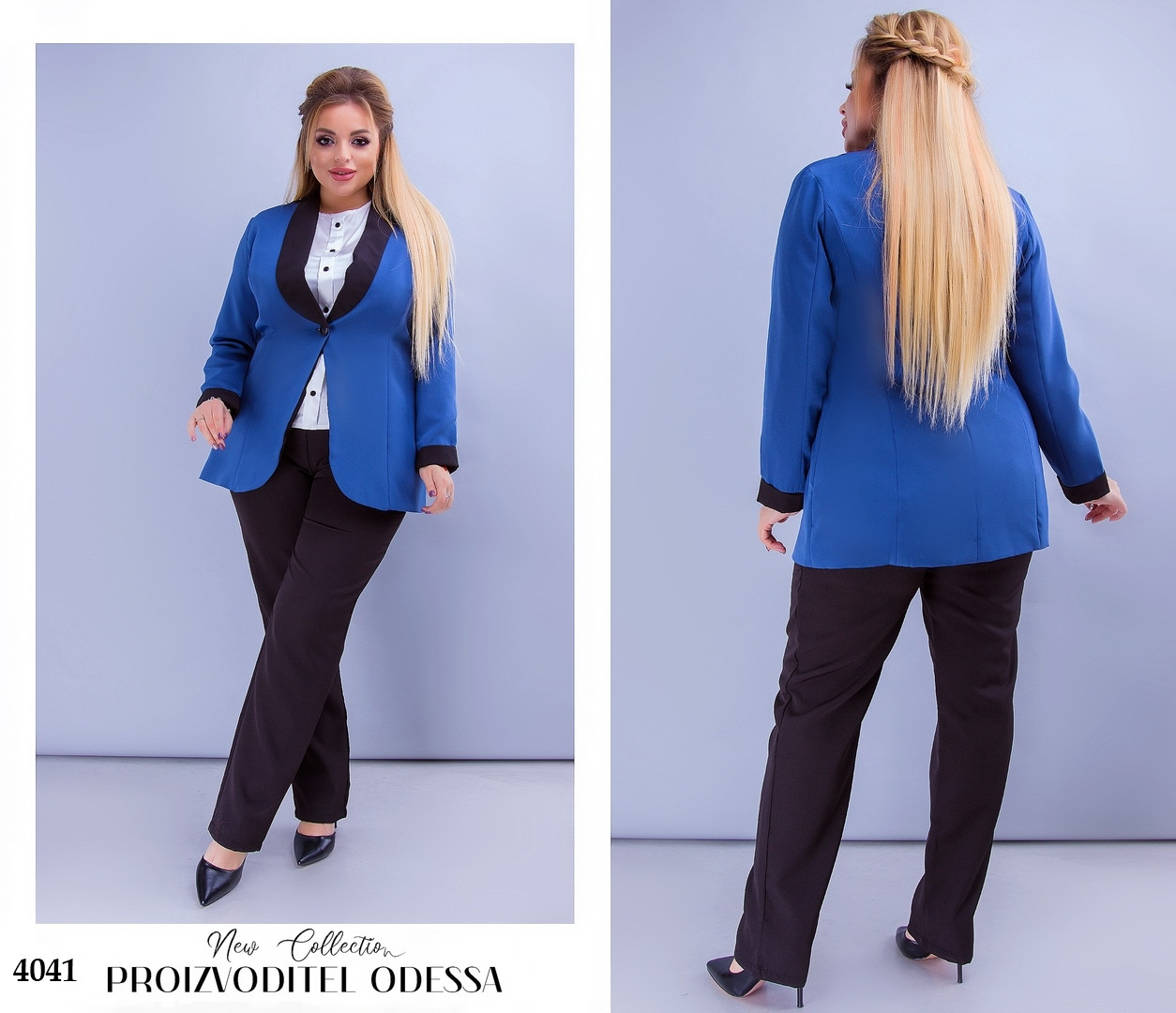 Костюм тройка женский классический пиджак на одну пуговицу 48,50,52,54