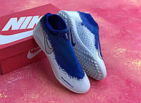 Сороконожки Nike Phantom VSN с носком / футбольная обувь синие, фото 1