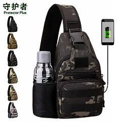 """Универсальная нагрудная тактическая сумка-слинг с USB выходом для зарядки Protector Plus X223, диагональ ≤ 10"""""""