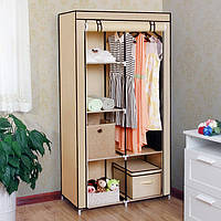 Тканевой шкаф складной HCX «8890 beige» 90х45х170 см Бежевый