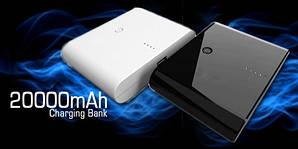 Power Bank HD-02 ємністю 20000 mAh з індикатором заряду і переходникамы (колір: білий)