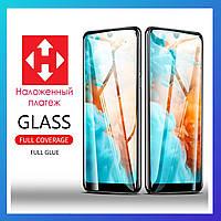 Захисне скло Samsung Galaxy A51