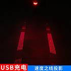Подседельная диодная мигалка / фонарь / габарит с лазерной проекцией IoRuter CS-088 с зарядкой USB (3 модели), фото 3