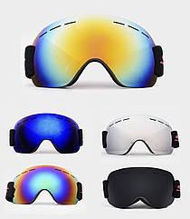Горнолыжная гибкая легкая широкая ударопрочная маска-очки с UV защитой для мото / вело