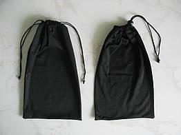 Мешочек / чехол / кисет с затяжками для хранения лыжных масок, из микрофибры (15 * 25 см)