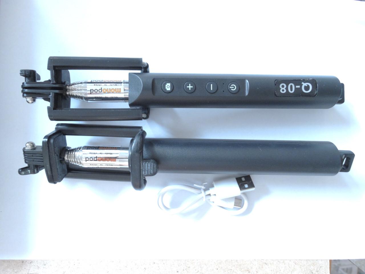 Селфи палиця з блютузом Monopod Bluetooth управління