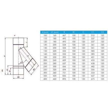 Фабрика ZIG Тройник 45° для дымохода ø 220/280 н/оц 0,6 мм, фото 2