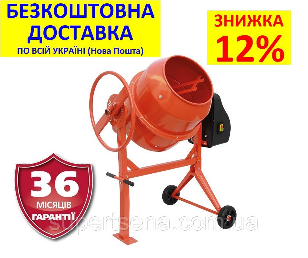 Бетономешалка Cm 125a VITALS, Латвия +СКИДКА 12% +БЕСПЛАТНАЯ ДОСТАВКА! (550 Вт; 125 л)