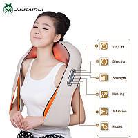 Мощный электрический массажер Geiser для шеи, плеч, спины и поясницы 6 кнопок ! 85 W!