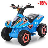 Квадроцикл-толокар детский M 3560E-4, 2в1, электрический, синий