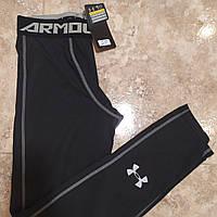 Лосины мужские для тренировок в стиле Under Armour черные