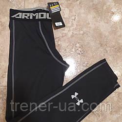 Лосины мужские для тренировок в стиле Under Armour/брюки компресионные/лосины мужские спортивные/леггинсы/