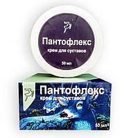 Пантофлекс - Крем для суставов.