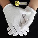 Белые хлопчатобумажные + эластан перчатки - женские (размер S)., фото 3