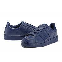 Кроссовки мужские Adidas Superstar Supercolor PW M3 . кроссовки адидас, мужская обувь