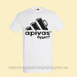 """Чоловіча футболка з принтом """"Apivas будет"""""""