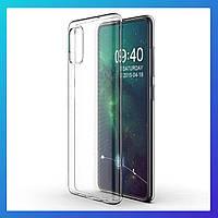 Samsung Galaxy A71 защитный чехол Transparent\ захисний чохол