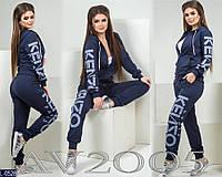 Красивый модный спортивный костюм двухнить арт 0085