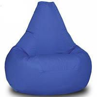Кресло-мешок Груша 90х90х130 см. Цвет Синий