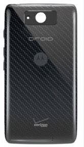 Задня кришка Motorola XT1080 Droid Ultra чорна, фото 2