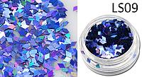 Голографические блестки ромб голубой №09