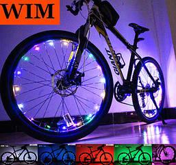 """Диодная иллюминация колеса / спиц велосипеда """"S""""- образная на 20 диодов ТМ """"WIM"""""""