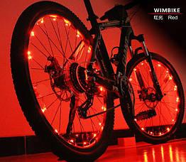 """Диодная иллюминация колеса / спиц велосипеда """"S""""- образная на 20 диодов ТМ """"WIM"""" КРАСНЫЙ, КРАСНЫЙ"""