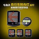 Вело-габарит поворотный 64 LED с беспроводным пультом Д/У LEADBIKE LD-24, фото 2