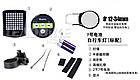 Вело-габарит поворотный 64 LED с беспроводным пультом Д/У LEADBIKE LD-24, фото 9