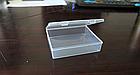 Контейнер / коробка пластиковая прозрачная JUWEI 103*86*27 для хранения мелочей и аксессуаров, фото 4