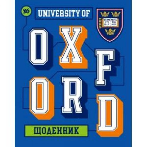 Дневник школьный А5 YES 911021 Oxford соч. обкл. (1)