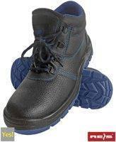 Спец. обувь рабочая Reis (цвет может отличаться)