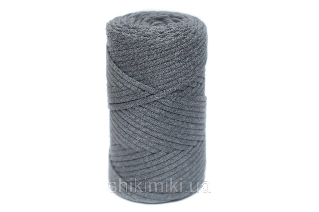 Трикотажный хлопковый шнур Cotton Filled 5 мм, цвет Серый