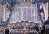 Австрийские и французские шторы, фото 5