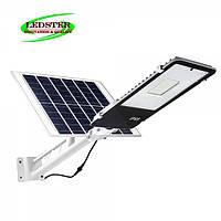 Уличный светодиодный фонарь на солнечной батарее AN-SSL2-50W