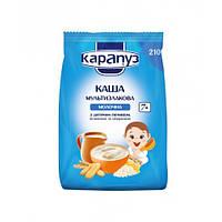 8576_Срок_до_19.04.20 Карапуз каша мультизлакова молочна з дитячим печивом, м'яка уп 210г