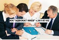 Исковое заявление в Днепровский районный суд Киева